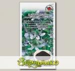 Калинджи (чернушка посевная), 0,3 г
