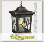 Светильник на солнечной батарее садовый Bronze Lantern