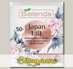 Крем против морщин для лица 50+ Ночь Укрепляющий JAPAN LIFT, 50 мл
