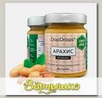 Паста Арахисовая СуперКрем без добавок, 265 г