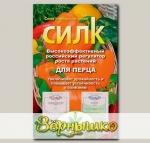 Регулятор роста растений СИЛК для перца, 1,5 мл