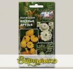 Патиссон Веселые друзья, Смесь, 1 г