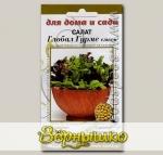 Салат Глобал Гурме, Смесь, 4 мультидраже (1 драже 8-10 растений) Для дома и сада