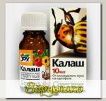 Средство защиты растений Калаш от жука JOY, 10 мл