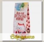 Иван-чай Для серьезных мужчин (+ чабрец, имбирь, корица, мускатный орех, кардамон, гвоздика), 50 г