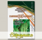 Сельдерей черешковый Атлант, 25 г Профессиональная упаковка