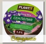 Таблетка кокосовая Сенполия, 1,5 л