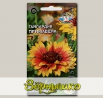 Гайлардия крупноцветковая Примавера, 0,1 г