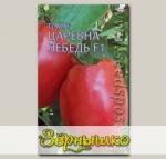 Томат Царевна-Лебедь Розовый F1, 15 шт.