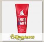 Крем для рук Глицериновый Увлажняющий (Д-пантенол) Hands@Work Classic, 75 мл