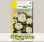 Цинния изящная Циннита Белый, 10 шт. Семена из Германии