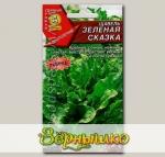 Щавель Зеленая сказка, 0,5 г