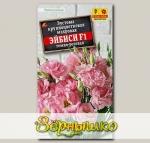Эустома крупноцветковая Эйбиси Темно-розовая F1, 5 шт. PanAmerican Seeds