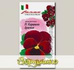 Виола Виттрока Карамель Красная F1, 10 шт. Farao Итальянские сорта и гибриды