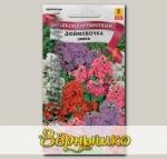 Левкой карликовый Дюймовочка, Смесь, 0,1 г
