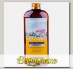 Био-бальзам для волос La Vie Est Belle с гидролатами - Календула, Лаванда, Роза, 250 мл