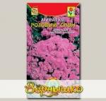 Агератум Розовый слон, 0,05 г