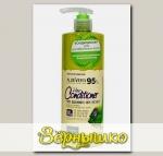 Кондиционер для волос с 95% содержанием Алоэ Вера, комплексом витаминов и микроэлементов, 500 мл