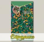 Перец острый Эврика, 10 шт. Авторские семена