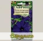 Петуния многоцветковая Канон Темно-Синяя F1, 10 шт.