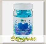 Бурлящие сердечки для ванн Шелковая кожа с гиалуроновой кислотой, 150 г