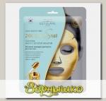 Маска для лица тканевая с Золотой фольгой 24К Gold Snail (Золотая улитка)