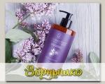 Крем-мыло парфюмированное для женщин Savon a La Creme, 450 мл