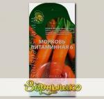 Морковь Витаминная 6, 100 гелевых БИдраже Витамин роста