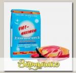 Осушитель-дезодорант для холодильника, 250 г