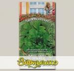 Кресс-салат Дукат, 1 г Урожай на окне