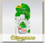 Тоник-витамин для лица на 100% березовом соке, 165 мл