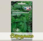 Базилик Аромат Лимона (Для чая), 0,2 г Зеленый доктор