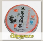 Чай Шу Пуэр (лепешка) Bravos, 150 г