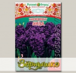 Гиацинт садовый АИДА, 3 шт.
