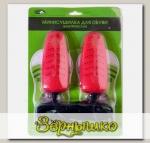 Сушилка для обуви электрическая МИНИ