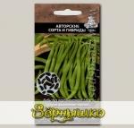 Фасоль овощная Черный опал, 20 шт. Авторские сорта и гибриды