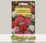 Гвоздика перистая Махровая Сказка, Смесь, 0,1 г