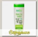 Молочко для тела детское с Био-Алоэ и Био-Календулой NeoBio, 250 мл