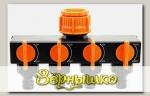 Планка-адаптер распределительная с 4-мя запорными кранами 3/4 (19 мм)
