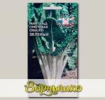 Мангольд (листовая свекла) Зеленый, 2 г