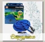 Складной растягивающийся шланг для полива Magic Hose (XHose) Синий, 15 м