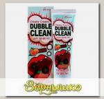 Зубная паста с Очищающ. пузырьками и экстр. Красного грейпфрута Dubble Clean, 110 г
