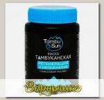 Маска для лица с Тамбуканской грязью и кокосовым маслом Регенерация и увлажнение, 100 мл