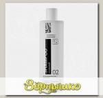 Шампунь для волос с Активированным углем и женьшенем Формула преображения, 250 мл