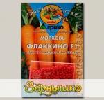 Морковь Флаккино F1, 500 гелевых драже Грядка лентяя