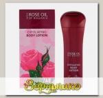 Лосьон-эксофолиант для тела Rose Oil of Bulgaria REGINA FLORIS, 230 мл