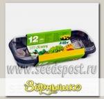 Мини-тепличка Джиффи (12 ячеек) + 12 торфяных таблеток (Jiffy - 7) 33 мм