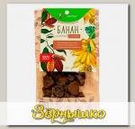 Банан сушеный с какао, 90 г