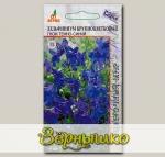 Дельфиниум крупноцветковый Гном Темно-синий, 0,2 г