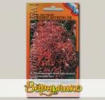 Салат листовой Рубиновое кружево - НК, 1 г Профи